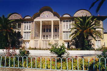 Pictures of Shiraz - Iran